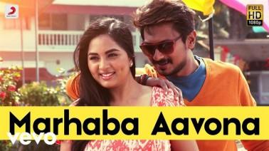 Marhaba Aavona Song Lyrics