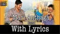 Mari Antaga Song Lyrics
