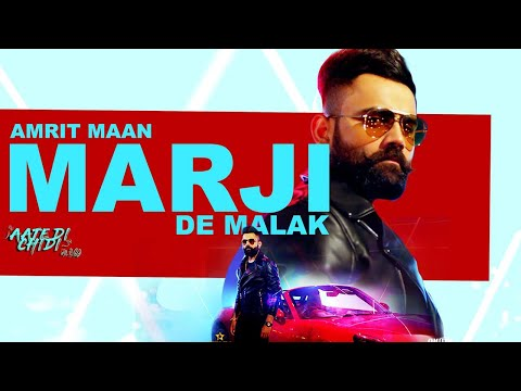 Marji De Malak Song Lyrics