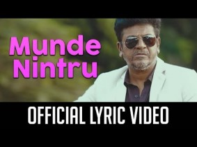 Munde Nintru Song Lyrics