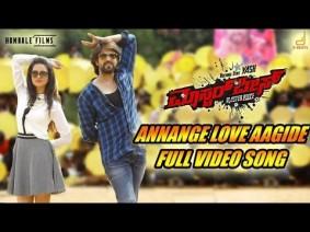 Annange Love Aagidhe Song Lyrics