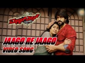 Jaago Re Jaago Song Lyrics