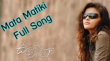 Mata Matiki Song Lyrics