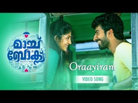 Oraayiram Song Lyrics
