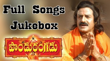 Mathapithrusamo Song Lyrics