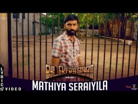 Mathiya Seraiyila Song Lyrics