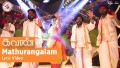 Mathurangalam Song Lyrics