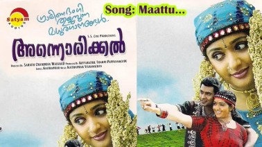 Mattupponkal Song Lyrics