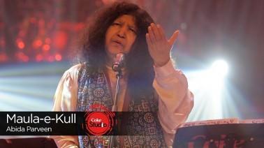 Maula-e-Kull Lyrics