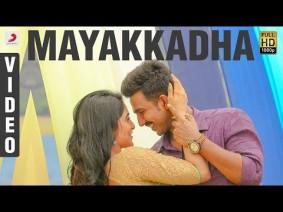 Mayakkadha Song Lyrics