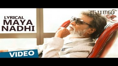 Maya Nadhi Song Lyrics