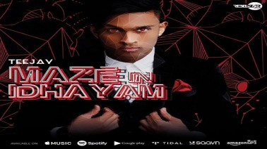 Maze In Idhayam Lyrics