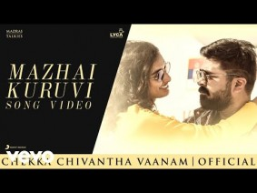 Mazhai Kuruvi Song Lyrics