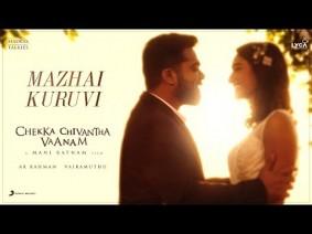 Mazhai Kuruvi Song Lyrics