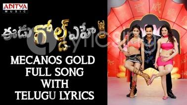 Mecanos Gold Song Lyrics