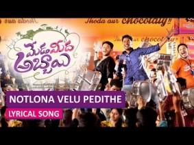 Notlona Velu Pedithe Song Lyrics