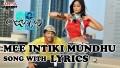 Mee Intiki Mundhu Song Lyrics