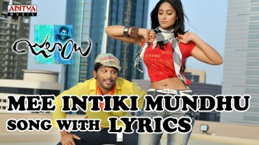 Mee Intiki Mundhu Song Lyrics