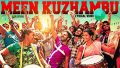 Meen Kuzhambu Song Lyrics