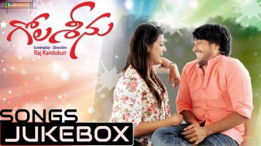 Meena Kannula Song Lyrics