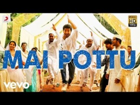 Mai Pottu Song Lyrics