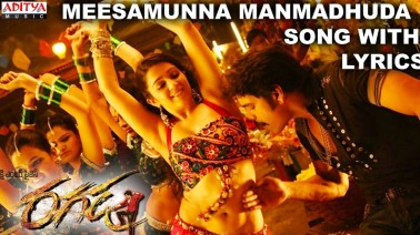 Meesamunna Manmadhuda Song Lyrics
