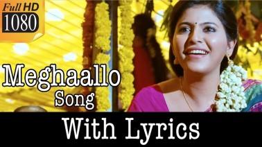 Meghaallo Song Lyrics