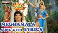 Meghamala Song Lyrics
