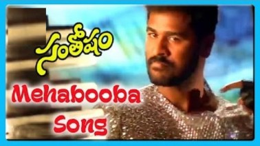 Mehabooba Mehabooba Song Lyrics