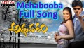 Mehabooba Song Lyrics