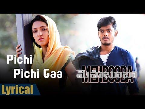 Mehbooba Tamil Movie Download