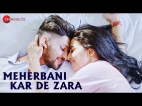 Meherbani Kar De Zara Song Lyrics