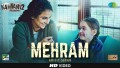 Mehram Song Lyrics