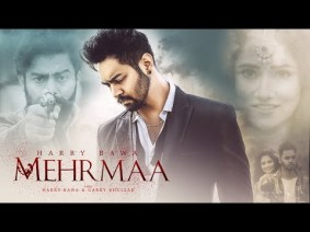 Mehrmaa Song Lyrics