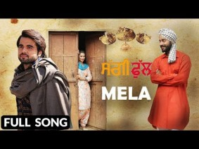 Mela Song Lyrics