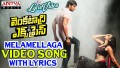 Melamellaga Song Lyrics