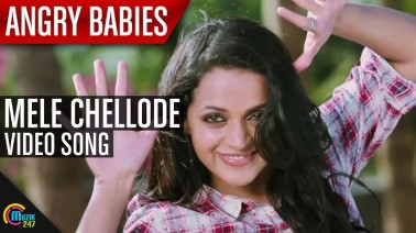 Mele Chelode Song Lyrics