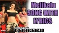 Melikalu Song Lyrics