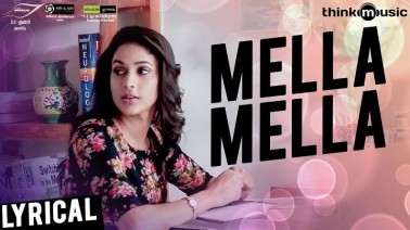 Mella Mella Song Lyrics