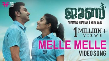Melle Melle Song Lyrics