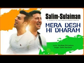 Mera Desh Hi Dharam Song Lyrics