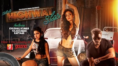 Mera Highway Star Lyrics