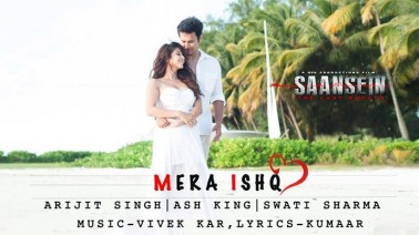 Mera Ishq Song Lyrics