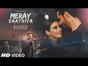 Meray Saathiya Song Lyrics