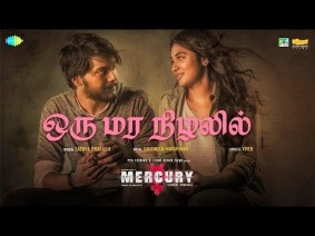 Oru Mara Nizhalil Song Lyrics