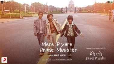 Mere Pyare Prime Minister – Title Track Song Lyrics