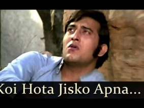 Koi Hota Jisko Hum Apna Song Lyrics