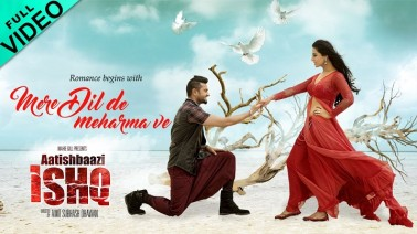 Mere Dil De Meharma Ve Song Lyrics