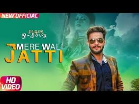 Mere Wali Jatti Song Lyrics