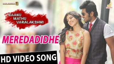 Meredadide Song Lyrics